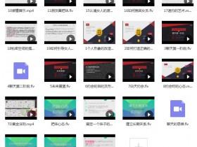 小鲸恋爱班:艾伦《网络课程5.0》百度网盘下载