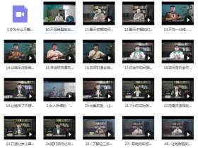 kings外卖方法 百度网盘下载