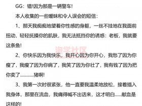 聊天惯例《恋爱聊资汇总第一期》PDF电子书