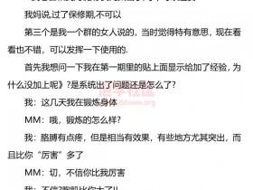 聊天惯例《恋爱聊资汇总第四期》PDF电子书
