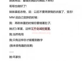 聊天惯例《恋爱聊资汇总第五期》PDF电子书