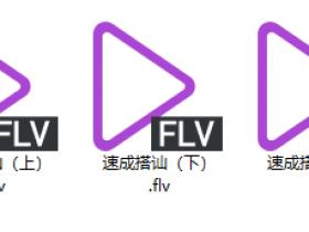 郑匡宇《速成搭讪教学》视频课程