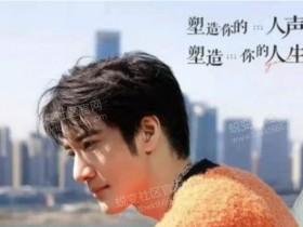 王力宏《线上唱歌课程》视频课程