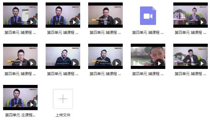 倪恋爱教育《网络课9.0》百度网盘下载
