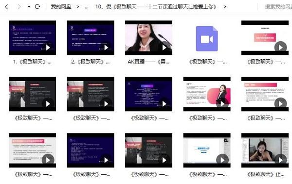 倪团队全集版 PUANEY内部课程合集 百度网盘下载