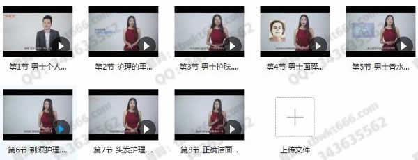 小鹿情感《型男计划》视频课程